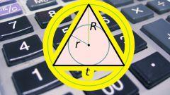 Как найти сторону треугольника, зная две стороны