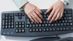 Как написать публицистический текст