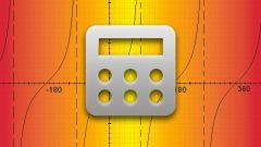 Как вычислить тангенс угла