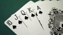 Как обыграть  в покер