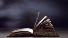 Как перевести книгу в Ворд