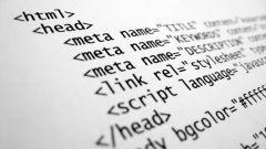 Как изменить html-код сайта