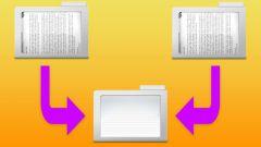 Как объединить папки