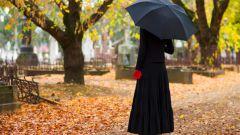 Как носить траур