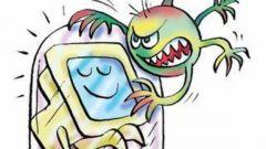Как активировать Антивирус Касперского в интернете