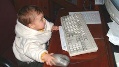 Как научиться играть в интернете