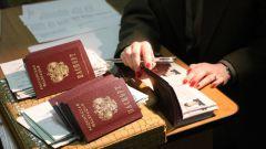 Как временно зарегистрировать гражданина в 2018 году