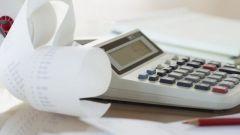 Как изучить бухгалтерию самостоятельно