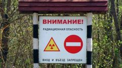 Как определить радиацию