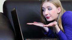 Как выключить Скайп