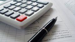 Как заполнять декларацию по подоходному налогу