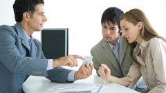 Как организовать консультации