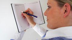 Как оформить на работу главного бухгалтера