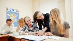 Как организовать курсы иностранных языков