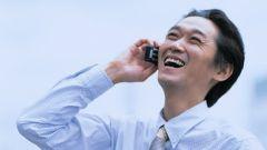 Как набрать международный номер с мобильного