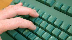 Как быстро печатать на компьютере