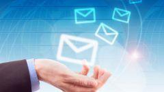 Как отправить одно письмо нескольким людям