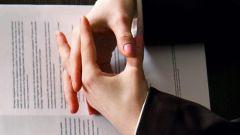 Как написать жалобу в прокуратуру на работодателя