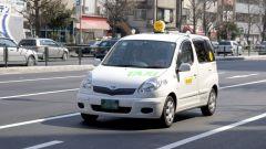 Как вызвать социальное такси