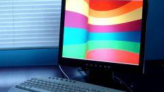 Как настроить яркость и контрастность монитора