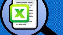 Как в Excel найти текст