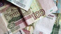 How to return the insurance money