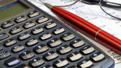Как отразить на счетах услуги банка