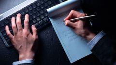 Как написать защитное слово