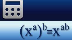 Как возвести квадрат в степень