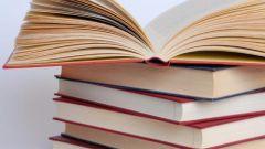 Как защитить авторские права на книгу