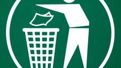 Как вырезать корзину