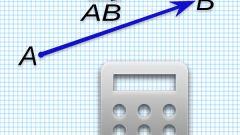 Как найти координаты конца вектора