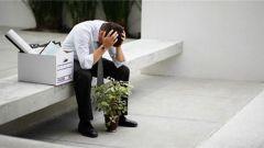 Как не стать безработным