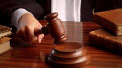 Как взыскать судебные издержки