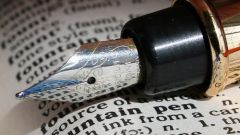 How to find the grammatical basis of the proposal