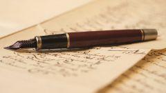 Как нужно писать письмо