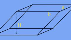 How to find the height of a quadrangular prism
