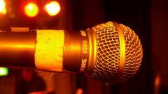Как определить частоту звука