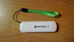How to disconnect Internet modem MegaFon