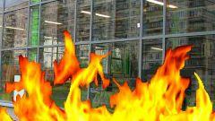 Как определить предел огнестойкости