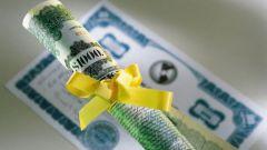 Как торговать облигациями