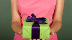 Как необычно подарить подарок