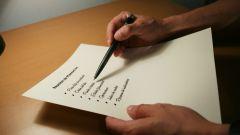 Как определить вид договора