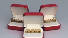 Как не забыть английский