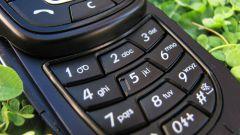 Как отключить звук клавиатуры Samsung