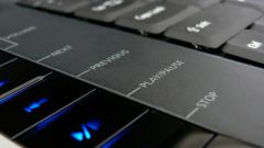 How to disable laptop key