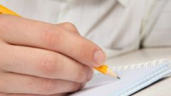 Как нужно писать план