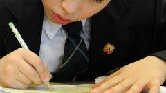 Как определить грамматическую основу