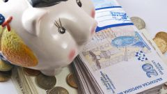 Как выгодно положить деньги в банк