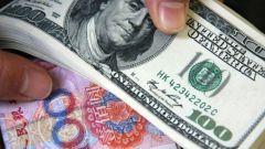 Как определить купонный доход облигации